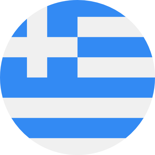 Θα επέστρεφες στην Ελλάδα; Πότε ή ποτέ;